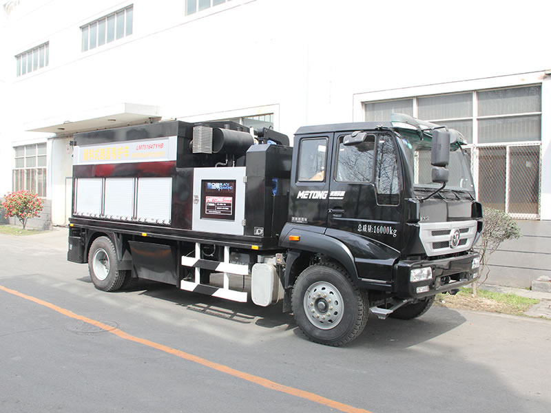 LMT5250TYHB Heat Preservation Road Maintenance Truck